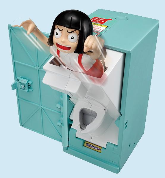 トイレの花子