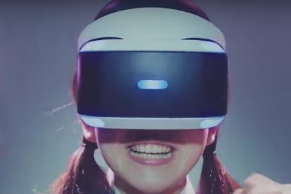 トラウマ2 VR