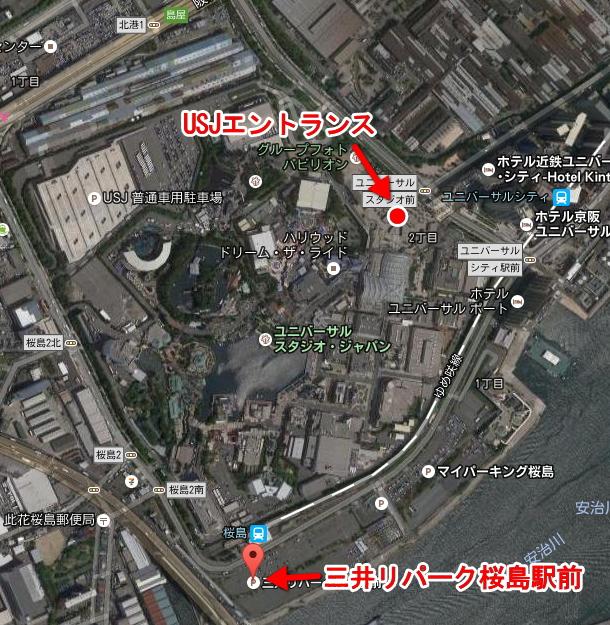 三井リパーク桜島駅前駐車場の場所