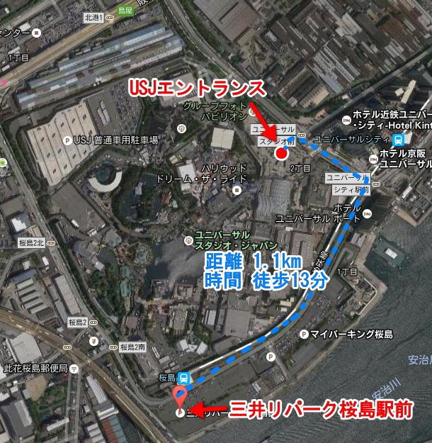 三井リパーク桜島駅駐車場