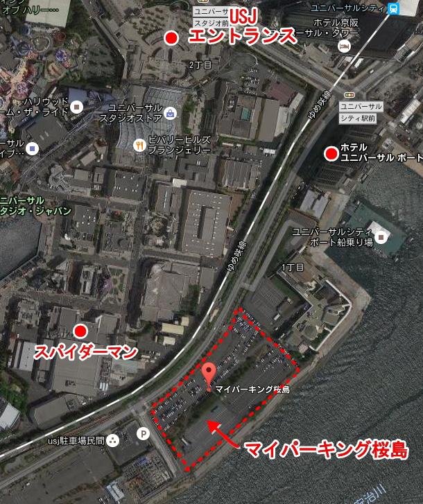 マイパーキング桜島