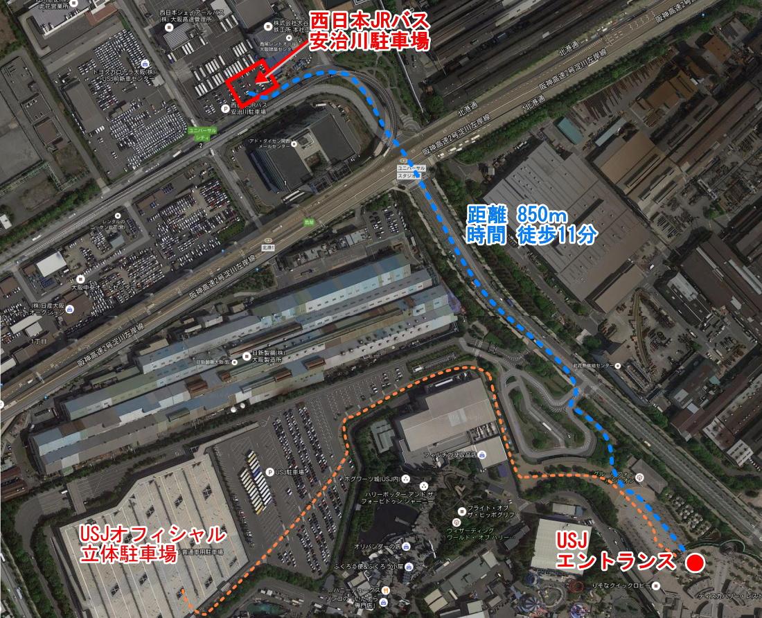 西日本JRバス安治川駐車場