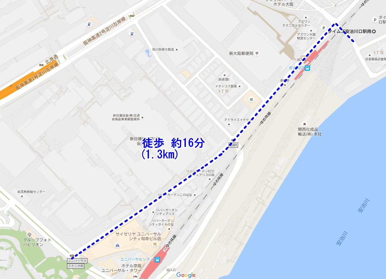 タイムズ安治川口駅南からUSJ