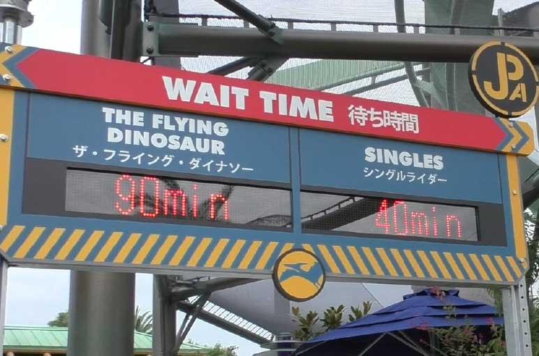シングルライダーの待ち時間